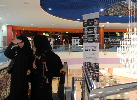 UFC 112 Advertising in Abu Dhabi Mall